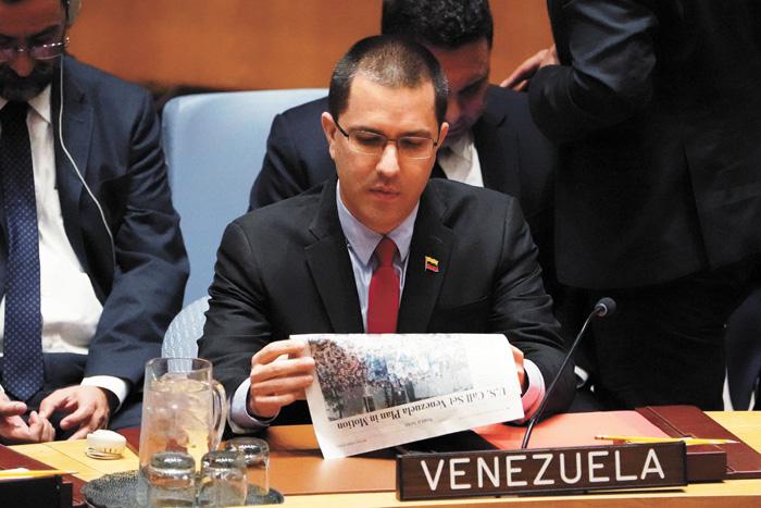 委內瑞拉外交部長阿雷亞薩
