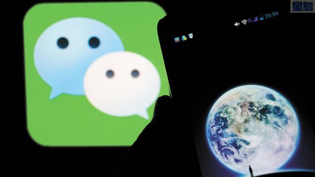 ■加州柏克萊大學(UCB)的學生與教師被警告到訪中國時不要使用社交媒體與短訊程式。取自微信網站