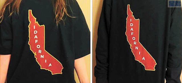 藝術家彭澤設計的「愛達福尼亞」服裝引來網絡舌戰。網絡圖片