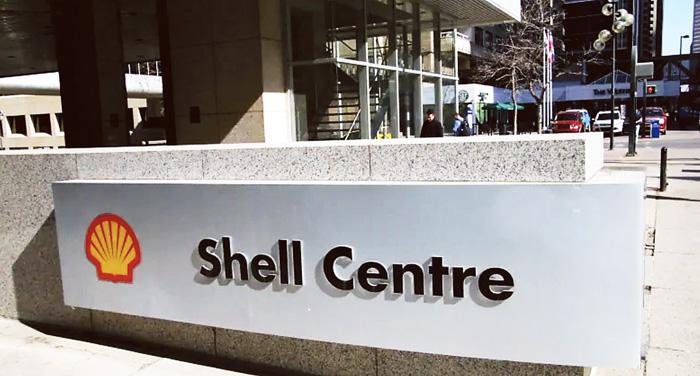 ■蜆殼尋求出售位於安省南部的煉油廠。CBC