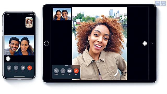 l 蘋果公司的FaceTime資訊軟件被高中生格蘭特發現有嚴重竊聽漏洞。    網上圖片