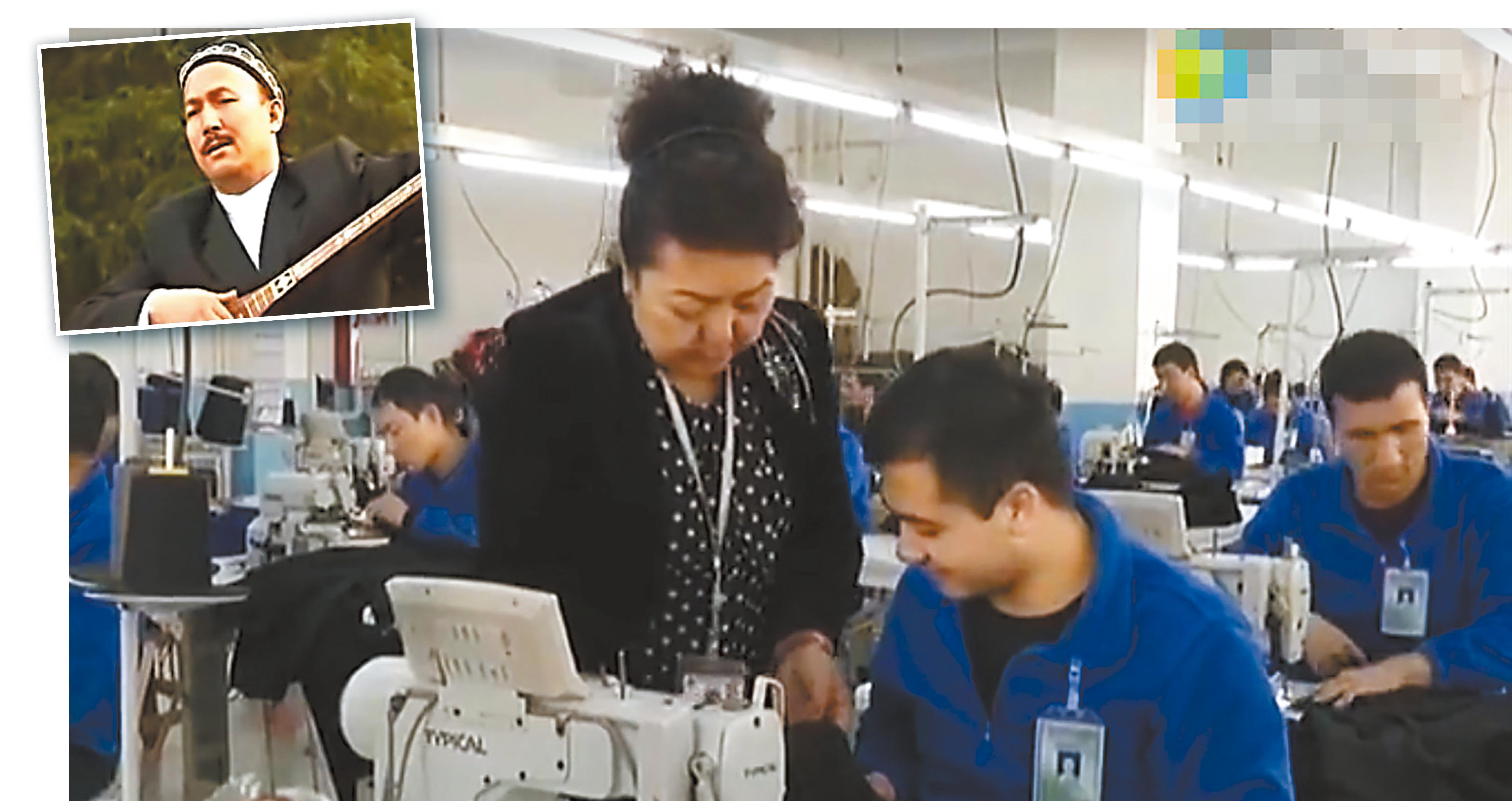據中國央視報道,新疆再教育營提供的「職訓內容」包括服裝加工、美容美髮、食品加工等。小圖為被傳死訊的黑伊特。資料圖片/網上圖片