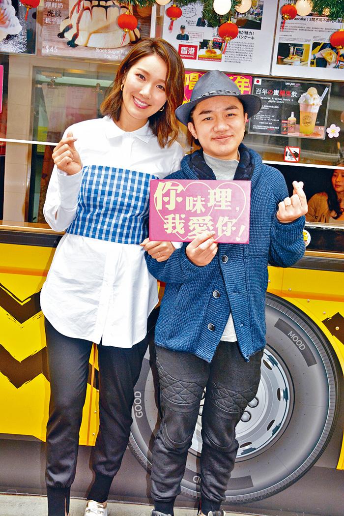 ■王祖藍開心透露,將與太太李亞男到日本歡度情人節。