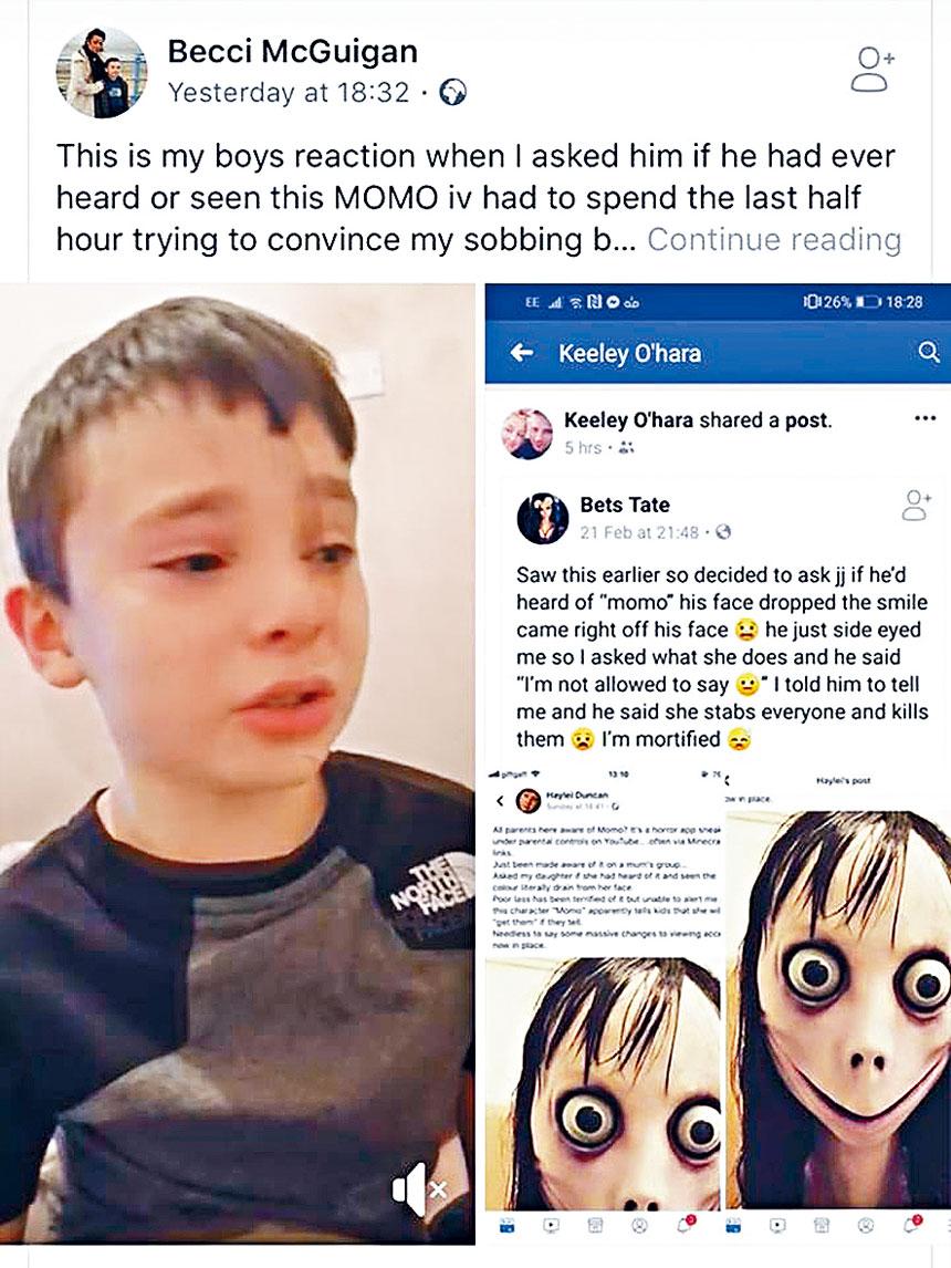 圖為臉書上被廣泛轉發的控訴自己兒子被「Momo挑戰」嚇壞的帖子。取自臉書