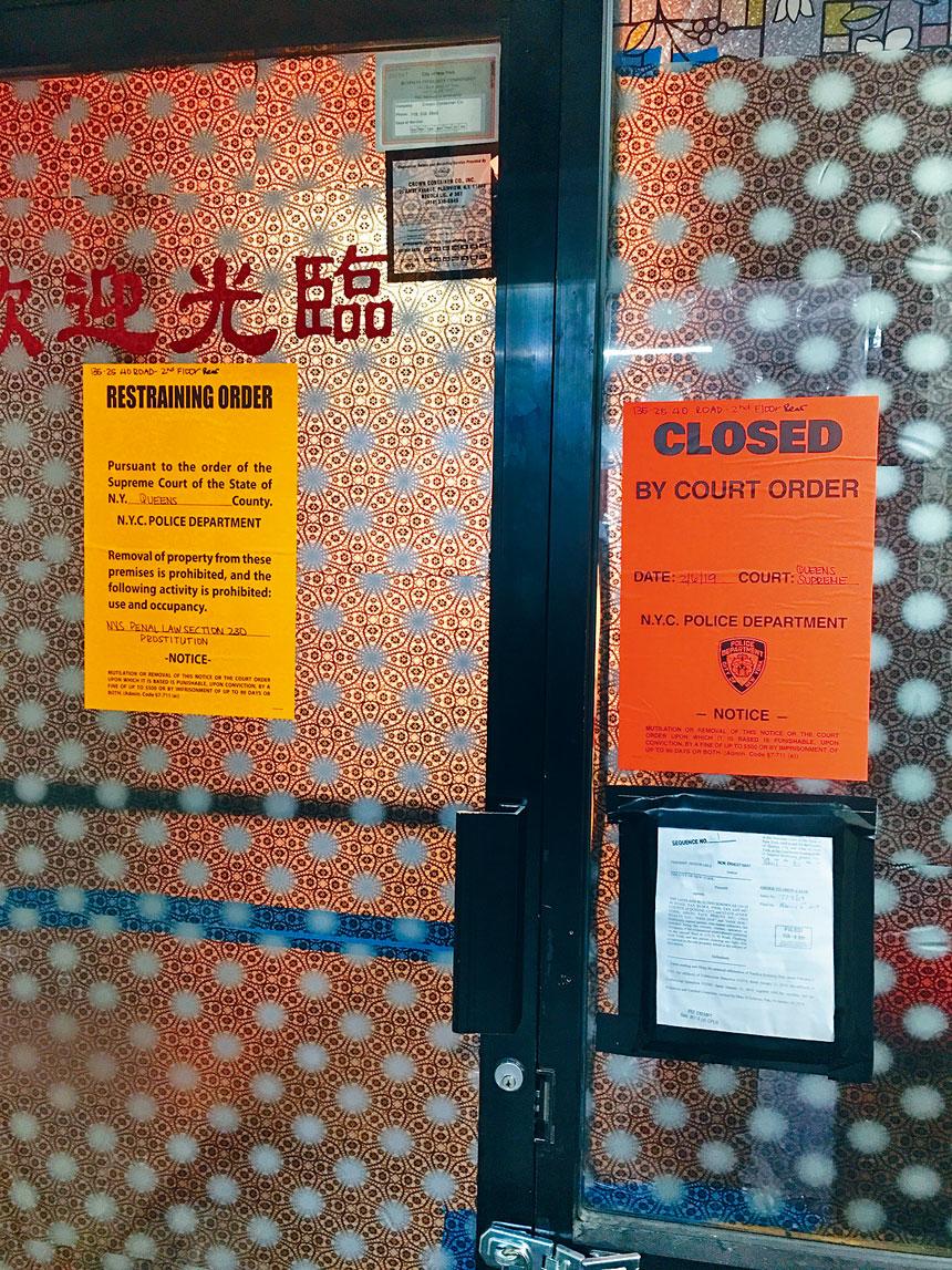 被查封的非法按摩院目前已大門深鎖。