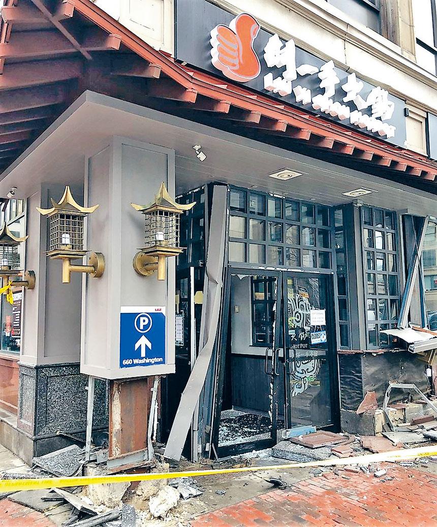 火鍋店因車禍被迫關門。來自推特