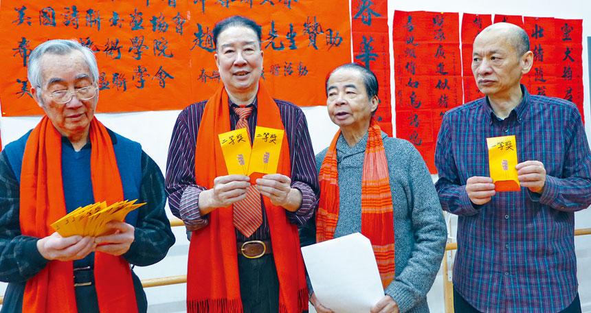 熱心僑領趙奕洋(左2)一如既往的熱心慷慨贊助。
