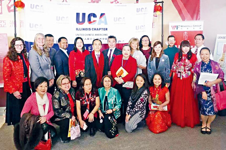 UCA第三屆舉辦新春餃子宴,出席嘉賓眾多,大家一起迎接新春。主辦方提供