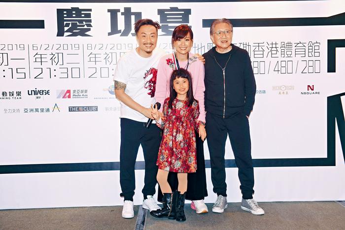 ■鄭中基與父親鄭東漢及妻女,齊齊慶祝演唱會圓滿成功。