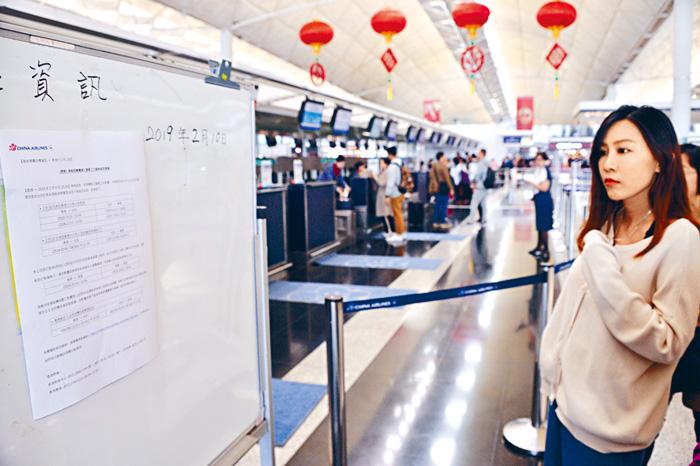 華航10日下午宣布取消22班航班,為罷工以來單日最多。盧江球攝