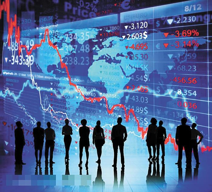 證券分析師的工作主要就與證券市場相關的各種因素進行研究和分析,向投資者發佈投資價值報告,工作壓力大但收入頗豐。網上圖片