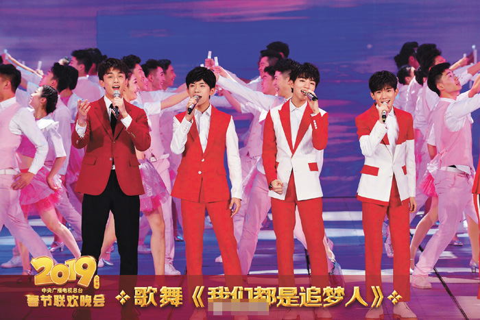 吳磊與TFBOYS同場高唱。網上圖片