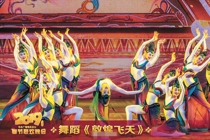舞蹈《敦煌飛天》舞姿妖嬈。網上圖片