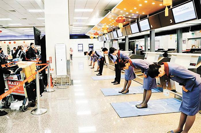 圖為華航松山機場,服務人員向旅客鞠躬敬禮。網上圖片