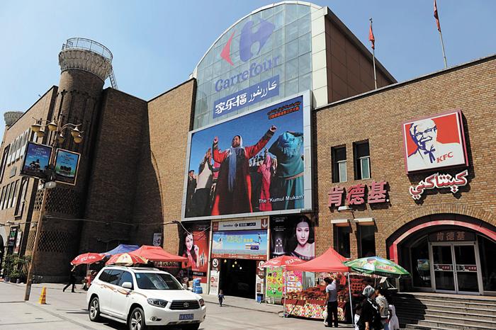 百勝中國在新疆經營肯德基。資料圖片