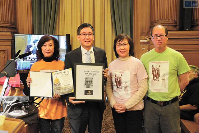 慰安婦正義聯盟共同主席鄧孟詩(右二)和郭麗蓮(左一)法官、成員黃民有(右一)贈予市參事馬兆明(左二)「勇氣的遺產」(A Legacy of Courage)金福童遺像。記者羅雅元攝