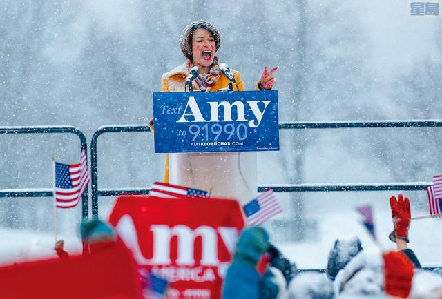 ■明尼蘇達州眾議員克羅巴卡,宣布加入總統選戰。路透社