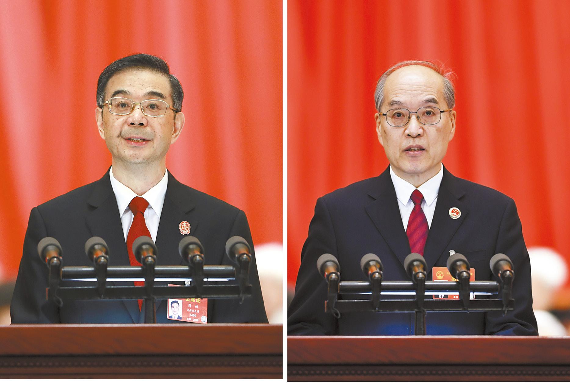 最高法院院長周強(左)、最高檢察院檢察長張軍12日上午發布工作報告。新華社