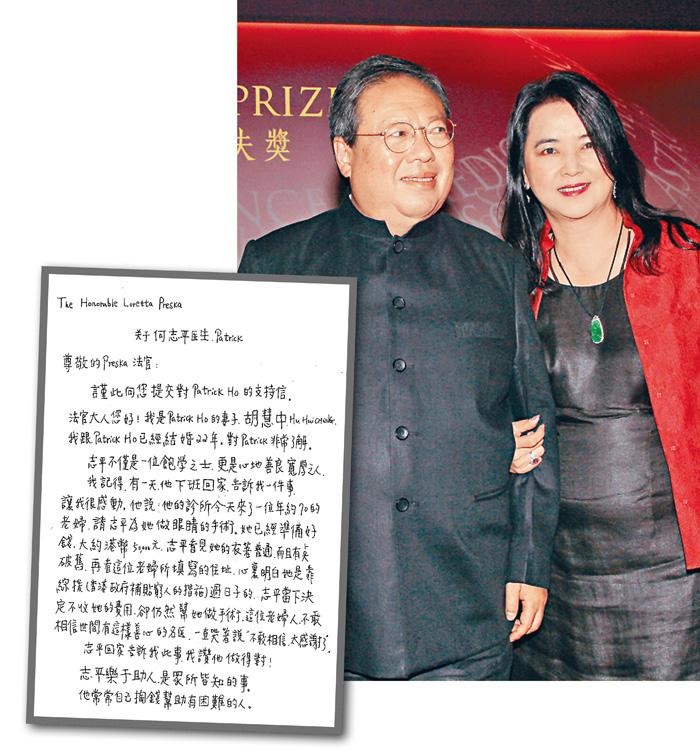 胡慧中為丈夫何志平撰寫求信情,披露自己「多次不想活下去」。