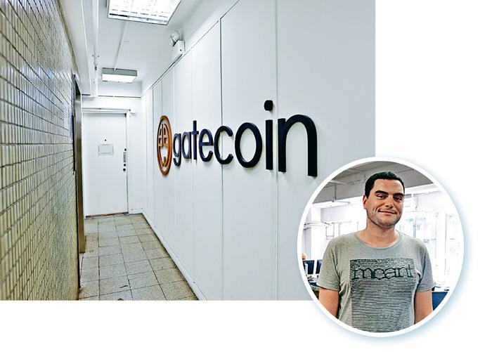 虛擬貨幣交易平台Gatecoin,遭法院頒令清盤。小圖為該公司的創辦人Aurélien Menant。郭顯熙攝