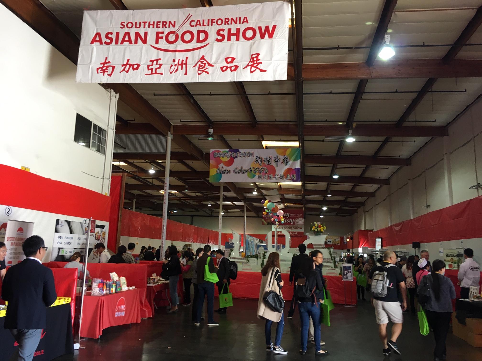 南加亞洲食品展在洛杉磯惠堤爾市舉行,每年均吸引許多餐飲專業人士前來參觀。