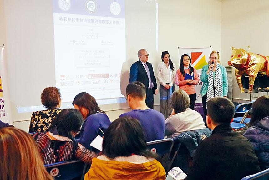 正確處理罰單講座昨日於華埠舉行。