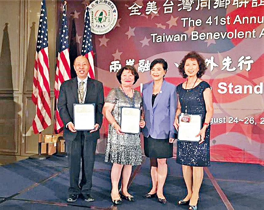 在去年的全美台聯會年會中,趙美心議員(右二)給馬滌凡(右一)、王燕怡(左二)等頒發嘉獎狀。檔案圖片