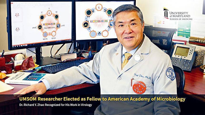 趙玉琪教授。