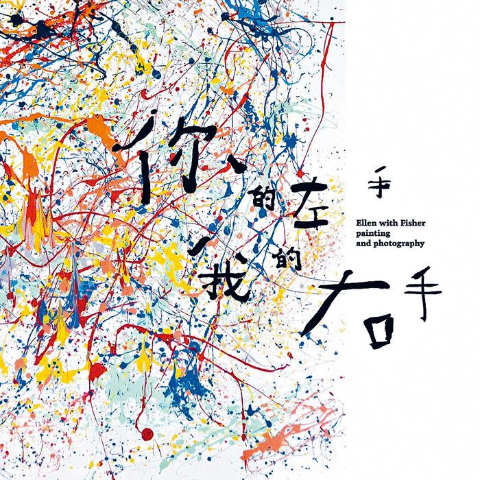 ■盧凱彤的紀念展覽,將於台北舉行。