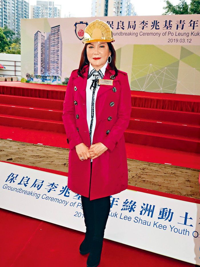 ■蔡李惠莉即將卸任保良局主席,坦言有點不捨。
