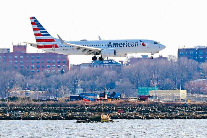 美國及加拿大仍未禁飛737 MAX 8客機。