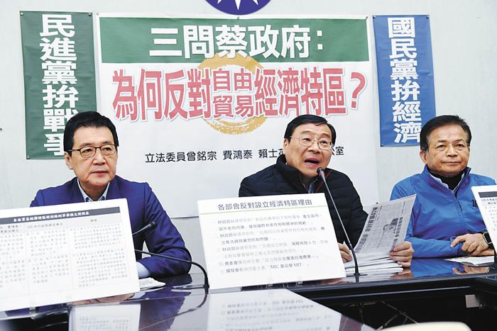 國民黨立委12日舉辦記者會,再次力推「自由經濟特區特別條例草案」。中央社