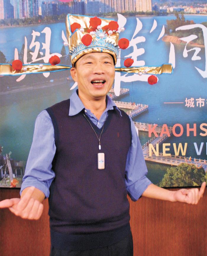 韓國瑜將在3月22日至28日出訪香港、澳門、深圳、廈門共7天拚外銷。