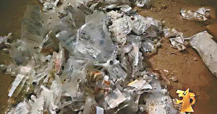 醫療廢物竟被加工成了破碎料等待出售。網上圖片