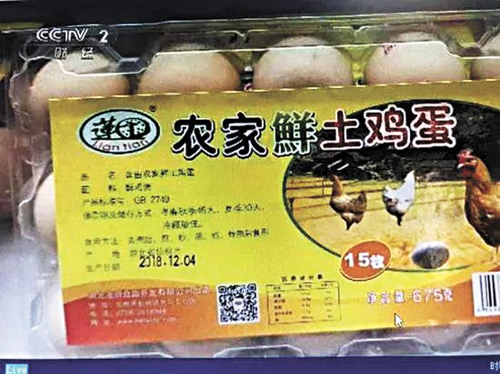 土雞蛋使用一種叫做斑蝥黃的飼料添加劑。網上圖片