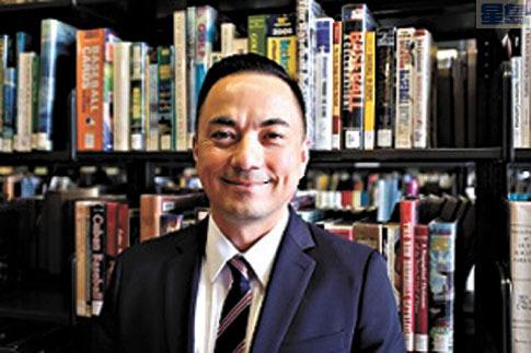 韓裔玄柏高成為首位亞裔圖書館長。三藩市市立圖書館