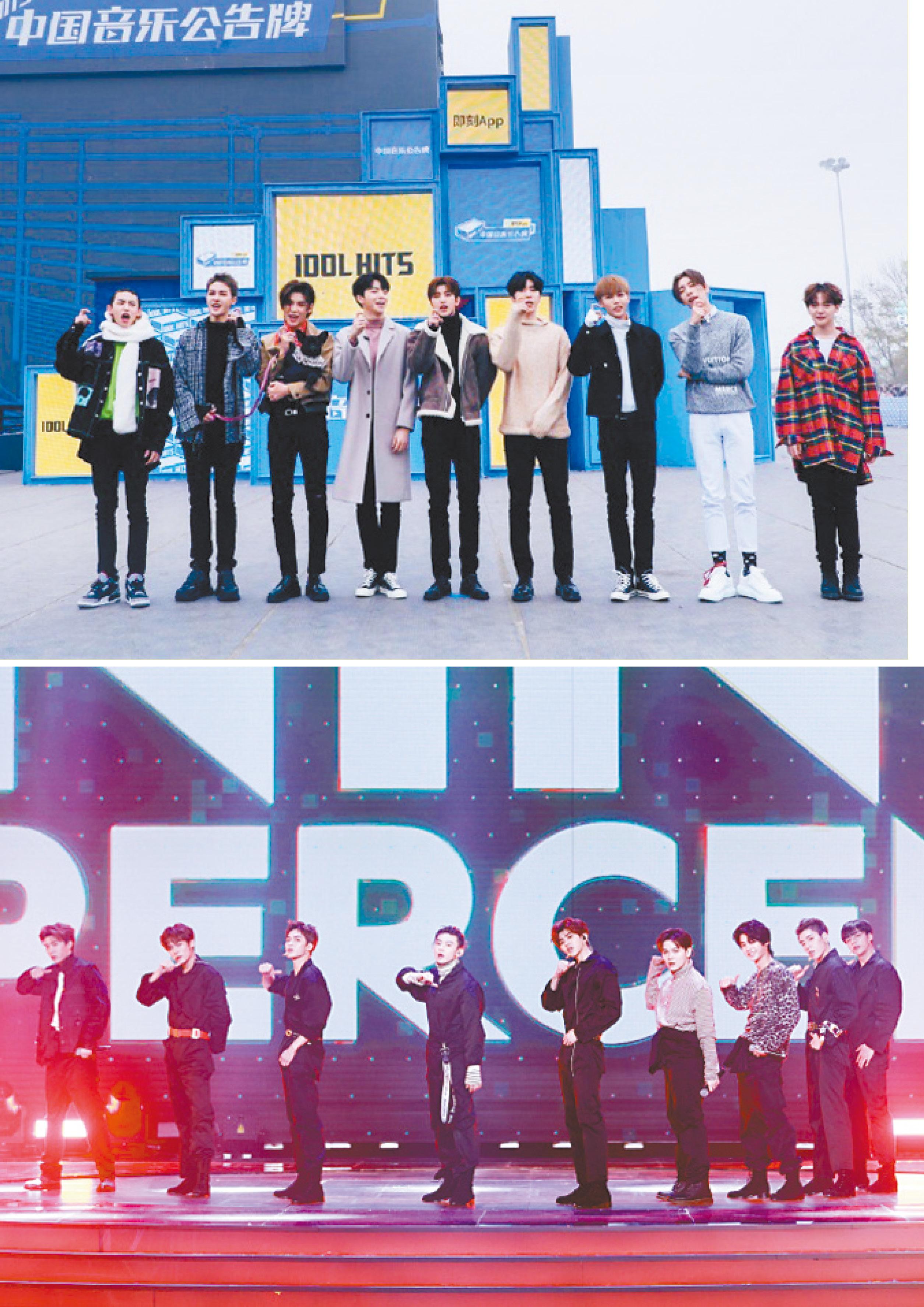 ■9人男團NINE PRECENT從選秀綜藝出道後人氣火爆。網上圖片