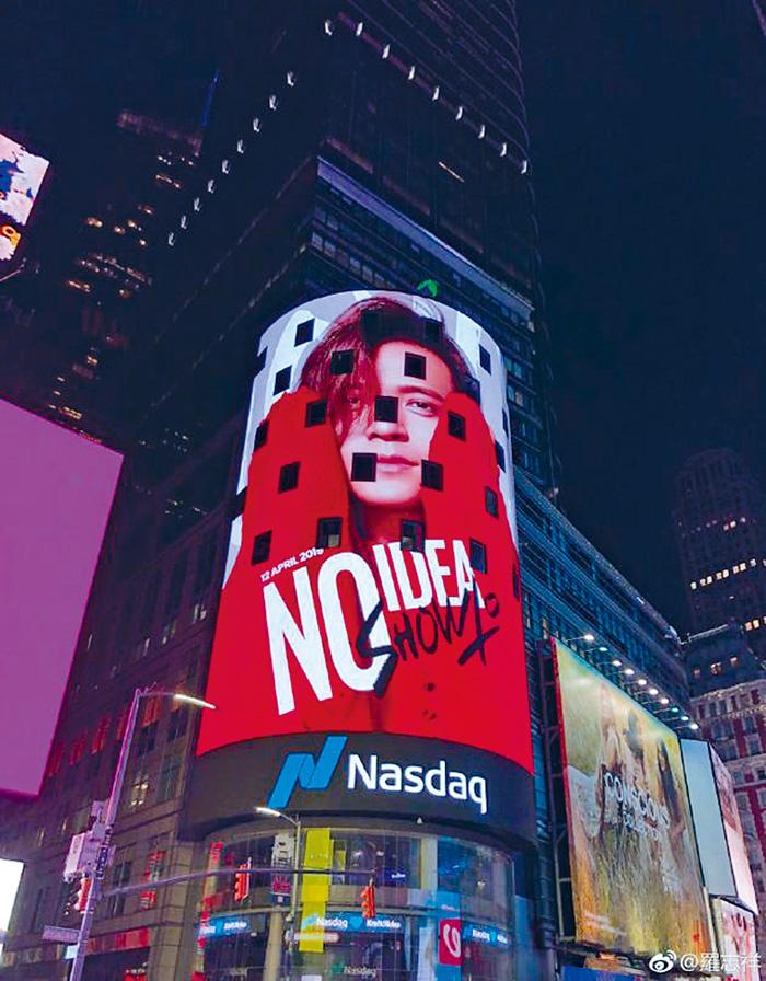 ■粉絲為羅志祥在時代廣場賣廣告。(網上照片)