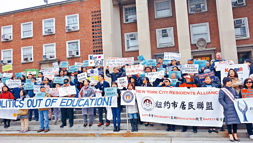 支持特殊高中考試的各界人士在論壇開場前舉行集會。