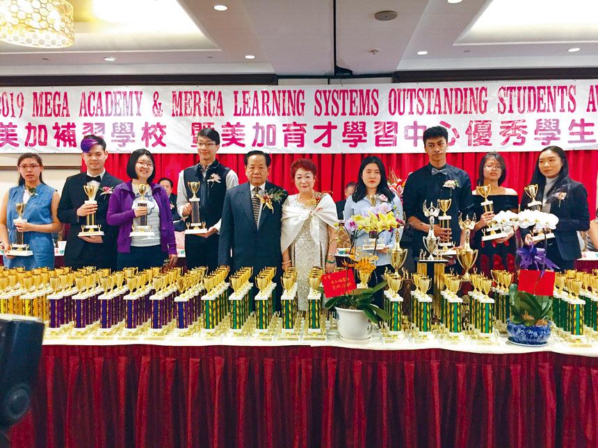 美加補習學校總裁劉瑞祥、校長林美華頒獎給優異學生。