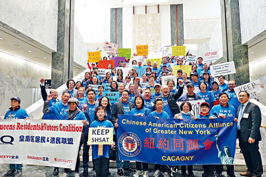 赴奧本尼就特殊高中入學考試進行示威遊說的參與者合影。