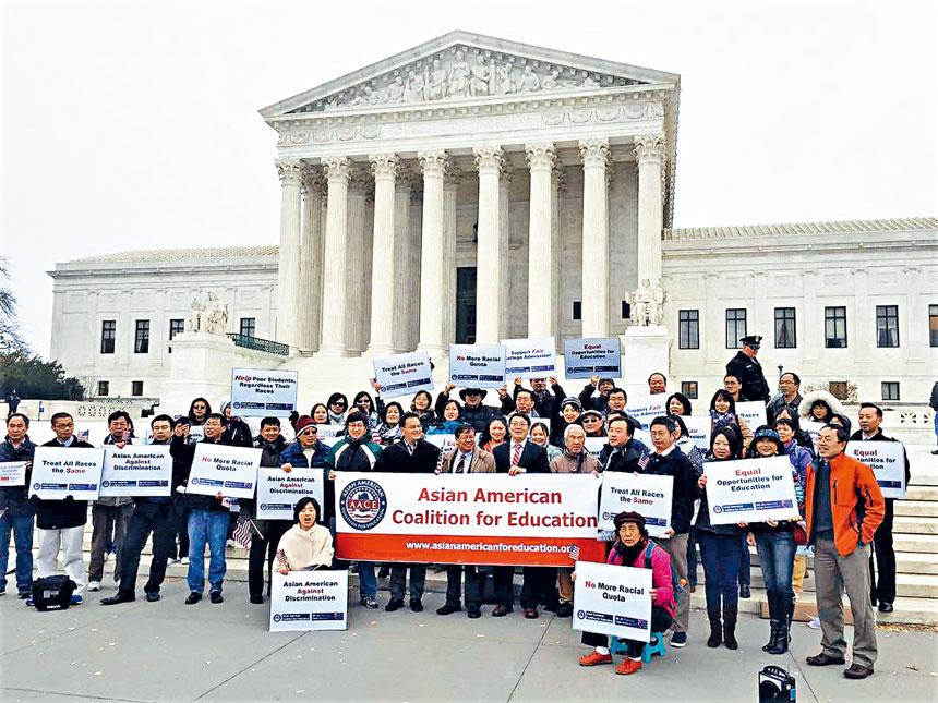 AACE支持者在美國最高法院外舉行抗議示威。