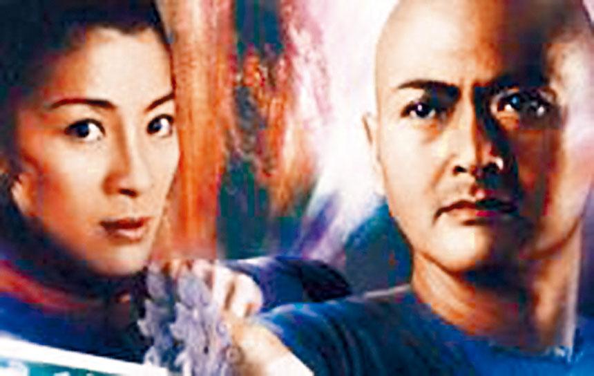 李安導演的著名影片《臥虎藏龍》將在8月13日(星期二)晚上6時30分在千禧公園的普瑞茲克露天音樂廳免費放映。