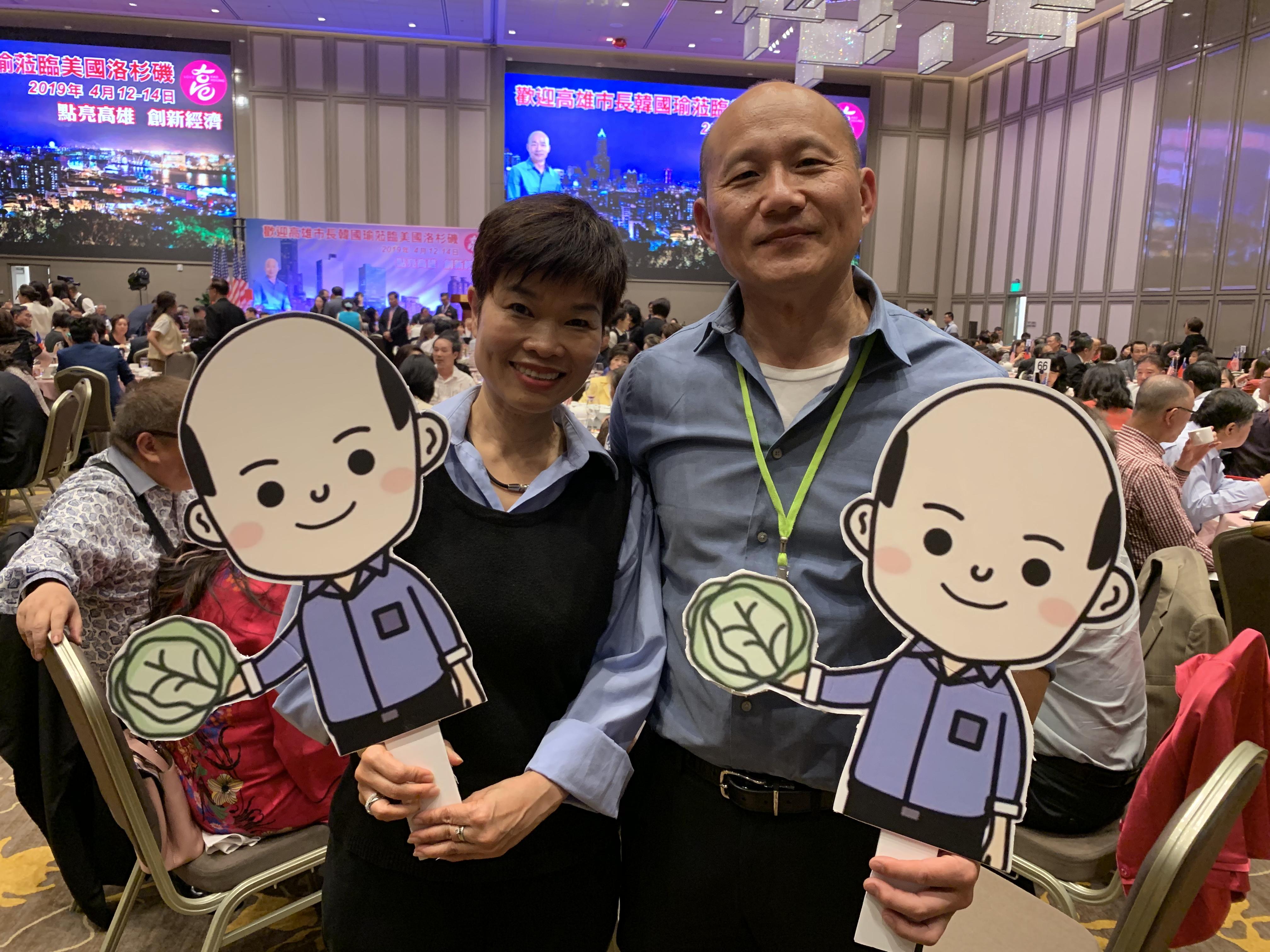 韓國瑜的支持者打扮成韓國瑜。記者黃品瑄攝