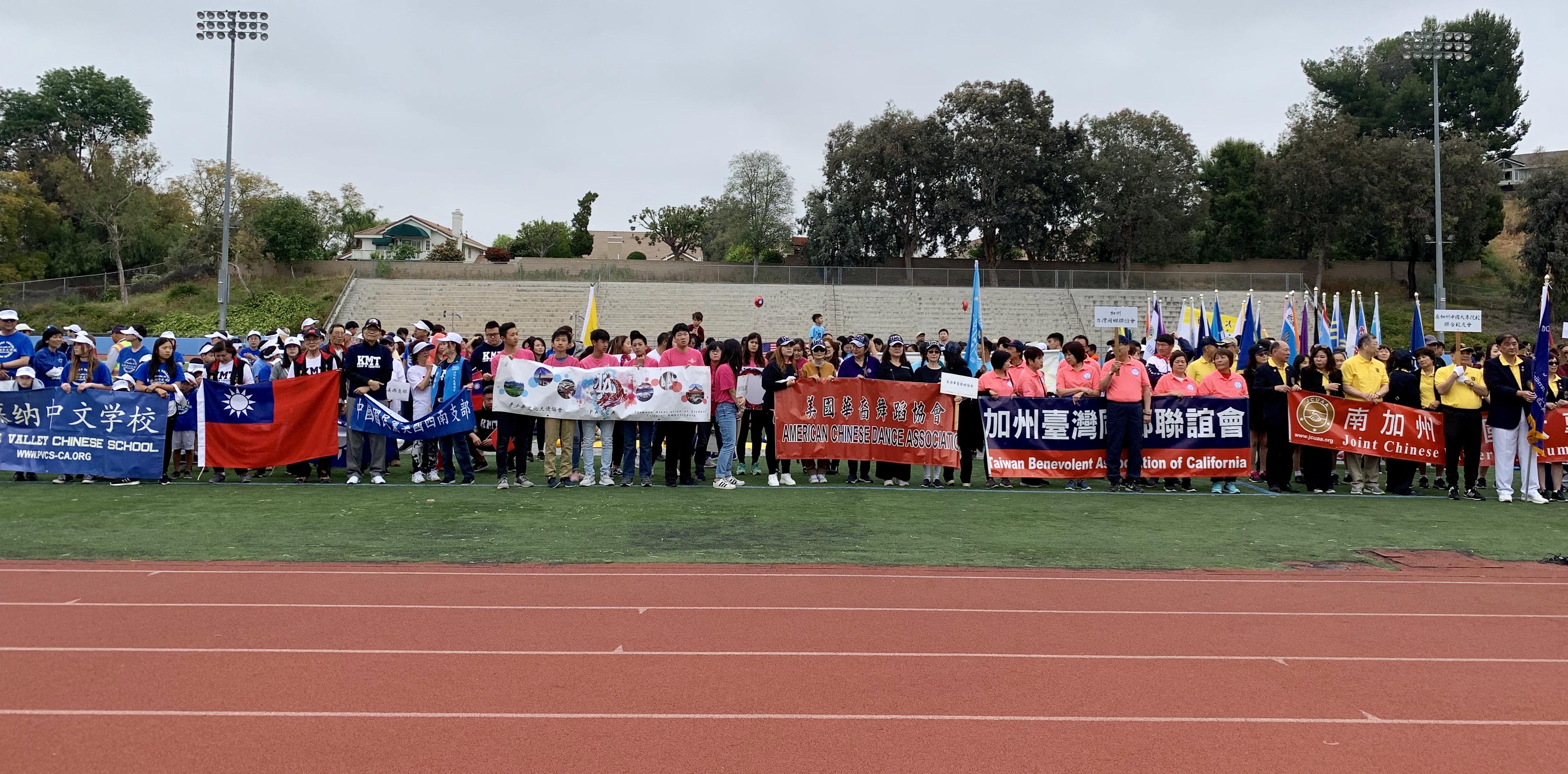 海華運動會27日上午在核桃高中熱鬧展開,吸引超過2000人次。記者黃品瑄攝