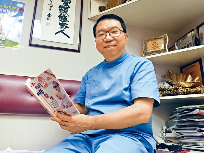 著名兒科醫生李家仁(圖)