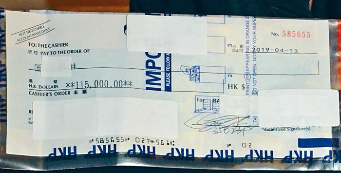 警方檢獲仿真度高的假本票。
