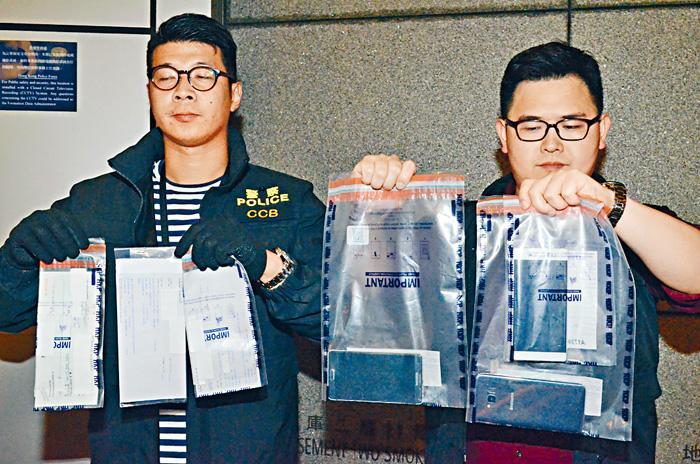 探員展示在單位內搜獲假本票收據及少量毒品。李子平攝