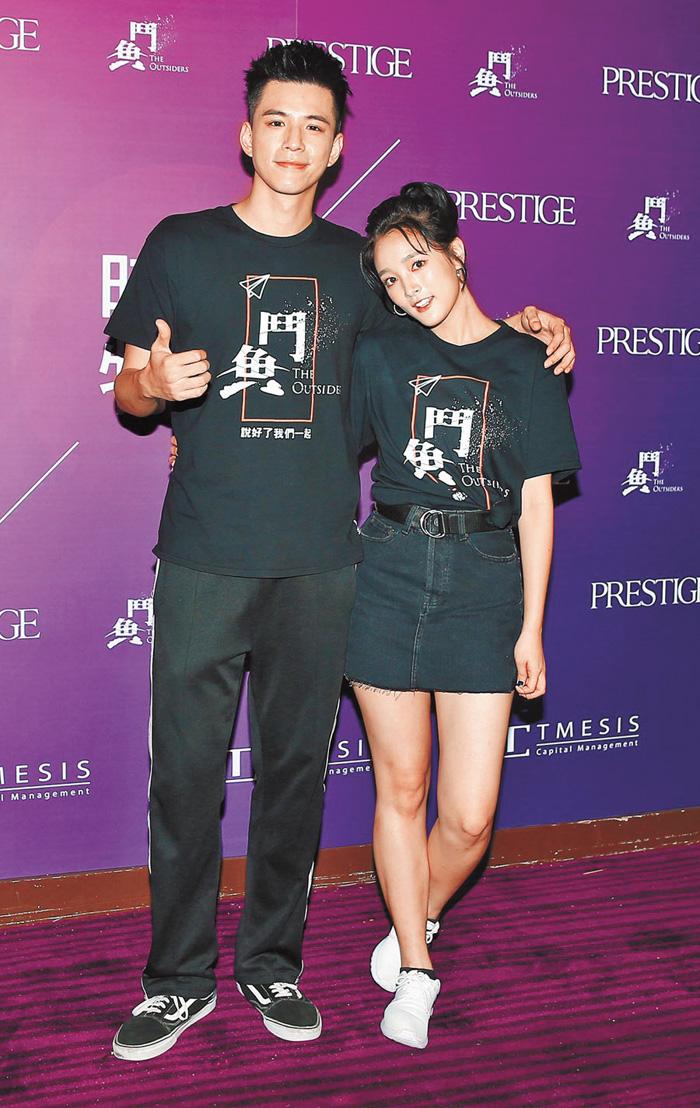 林柏叡(左)和王淨因合拍電影擦出愛火,但戀情僅一年多就畫下句點。網上圖片