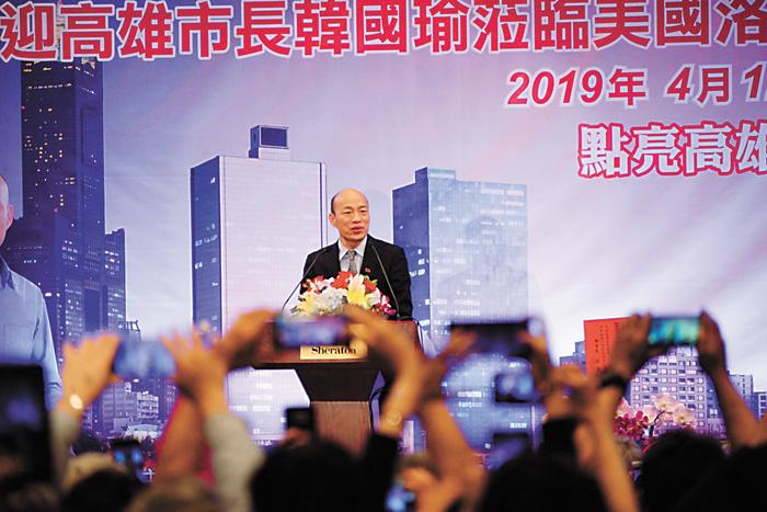 高雄市長韓國瑜14日聖蓋博喜來登酒店千人演講。記者楊婷攝